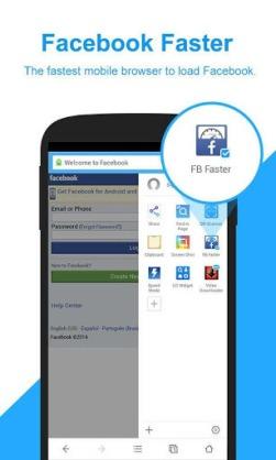 Download aplikasi uc browser Blackberry free | Download Uc